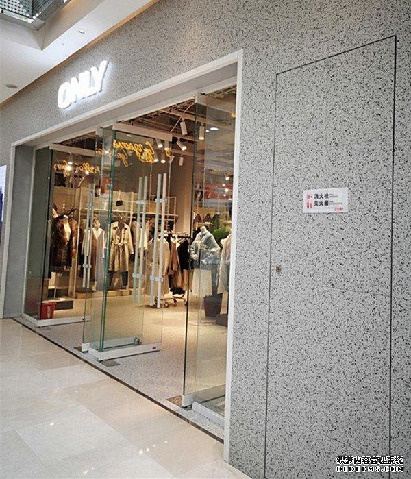 Big size terrazzo tiles used in shopping mall_